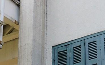 Exemplos de Trincas nos Condomínios